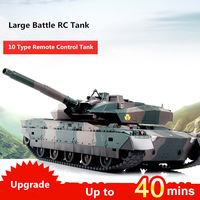 40CM Large Scale RC Tank 330 Degrees Rotate Army Remote Control Battle Model Simulation Military Tank RC Toy