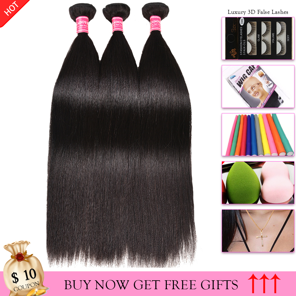 Silky Straight Brazilian Hair Weave Bundles 100 Human Hair 3 Bundles Natural Color Remy Hair Extension