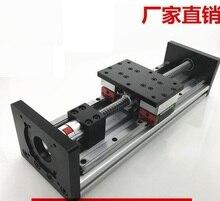 120 мм широкий тяжелый рельс прямой слайд модуль модуль 200 мм рабочая длина