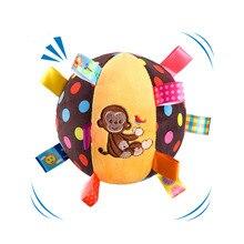 Детская плюшевая игрушка в виде шара, мячик в виде животного, мягкая плюшевая погремушка, игрушка для ребенка, сенсорная ручная хватка, красочная плюшевая игрушка в виде героев мультфильмов, обучающая игрушка