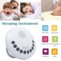 Physical Sleep Instrument White Noise Sound Machine Sleep Therapy Aid Device for Home Office Baby Sleep Aid