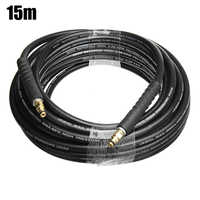 15m High Pressure Washer Water Cleaning Hose Pure Copper for K K Series K2 K3 K4 K5 Car Wash Type A