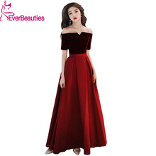 Elegant Satin Boat Neck Evening Dresses Long Gowns Party Robe De Soiree Sexy Formal