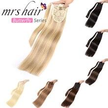 """Миссис волос хвостик волос 1"""" 18"""" 2"""" машина сделала Реми Обёрточная бумага вокруг хвост человеческих волос полный начальник Клип В заколки"""