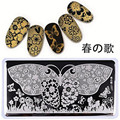 Nail Art Stamp Template 12*6cm Rectangle Gorgeous Butterfly Design Image Plate L007
