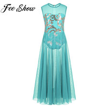 Детское балетное платье FEESHOW, блестящий купальник для гимнастики с цветами и блестками, для девочек, лирический танцевальный сценический костюм