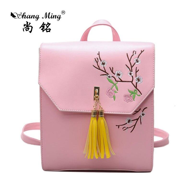 ShangMing 2017 Women Backpack Summer Tassel Printing PU Backpacks Flowers Floral School Rucksack Women Bags For