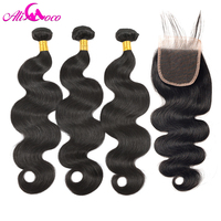 Ali Coco Brazilian Body Wave With Lace Closure Non Remy Weft Hair Weave 3 Bundles Human