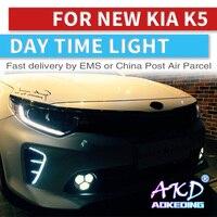 Автомобильный свет 2 шт. DRL Для KIA Optima K5 2016 2017 2018 дневные ходовые огни с поворотным сигналом налобный противотуманный фонарь крышка автомобил