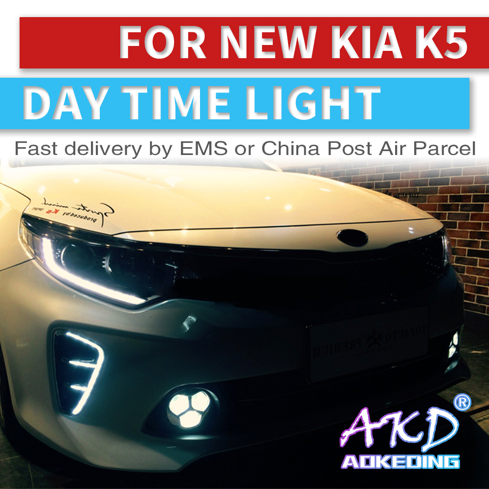 Car light 2Pcs DRL For KIA Optima K5 2016 2017 2018 Daytime Running Lights with turn signal Fog head Lamp cover car styling image