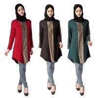 נשים מזדמנים קיץ צמרות חולצות שרוול ארוך מוסלמי תורכי מלזי ערב דובאי סגנון למעלה חולצה או הרמדאן E677 #