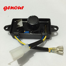Sharp square 2KW 2.5KW avr for generator voltage regulator,250V 330UF avr for 2kw 3kw gasoline Generator GX160 gx200 SPARE PARTS