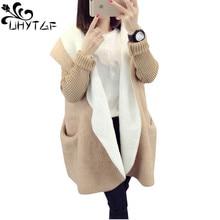 519 2018 セーターレディース冬 韓国ファッションロングプラスサイズカーディガン女性原宿厚い緩いフード付き暖かいコート