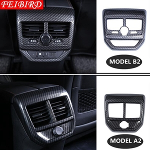 Image 3 - Armrest Box Rear Air Conditioning AC Vent Outlet Molding Cover Kit Trim 1 Piece Accessories For Peugeot 3008 3008GT 2017 2018