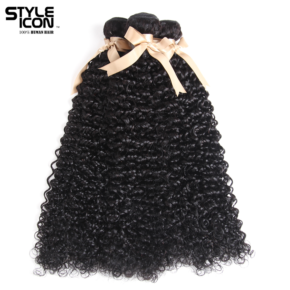 Styleicon Pre-colored Non Remy Malaysian Curly Hair Wave Bundles 3 Bundles Deals Natural Color 100% Human Hair Weave Bundles