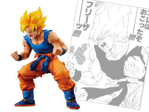 ФОТО Dragon Ball Z GOKU Figure Dramatic Showcase 3rd Season Vol.1 Super Saiyan Goku Figure Collectible Mascot Toys 100%Original