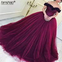 2019 Wine Red Quinceanera Dress Princess Arabic Dubai Off Shoulder Sweet 16 Ages Long Girls Prom Party Pageant Gown Plus Size