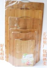 size  from 24*34*1.8 cm to 80*50*1.8cm,37$,50$,64$,76$,91$,105$,  thickening block chopping board kitchen knife plate