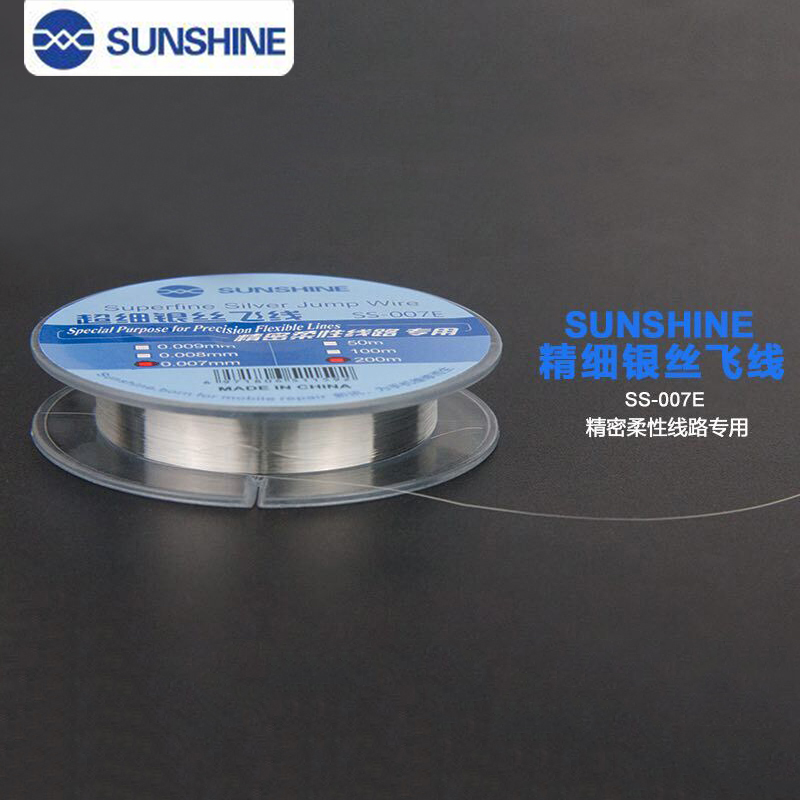 SUNSHINE SS-007E Flying Line Jump Wire 0.007mm For Mobile Phone CPU Fingerprint Touch Dedicated Repair Flying Line