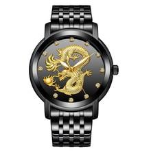 цена 2019 New Luxury TOP Brand 3D Dragon Men Quartz Watch Waterproof Mens Watches Stainless Steel Sport Business Wristwatch Clock онлайн в 2017 году