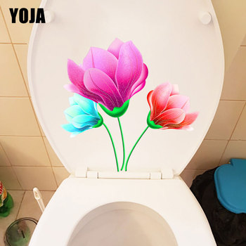 YOJA 22.3X21.8CM Colorful Magnolia Wall Stickers For Kids Rooms Classic Bathroom Toilet Decorstion T1-1738 image