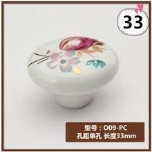 40*30 мм овальной формы, керамические Современные ручки шкафа ручки ящика тянет тюльпан цветок печати