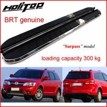 Hot running board side step bar for Fiat