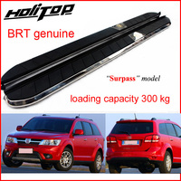 Hot running board side step bar for Fiat Freemont.ISO9001 quality, hot sale in China,Surpass model, loading 300kg, 2012 2017