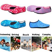 лучшая цена Women Men Summer Yoga Sport Beach Water Shoes Camouflage Print Diving Snorkeling Aqua Socks Swimming Quick-Dry Barefoot Slipper