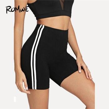 Romwe спортивные черные полосатые велосипедные женские спортивные шорты для йоги 2018 тренировочные упражнения Леггинсы для тренировки, фитне...