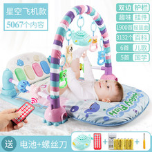 Handbell Baby Toy 3-12 Months Puzzle Early Education Newborn Baby 0-1 Remote Control with Music Baby Activity Gym  Foam Mat