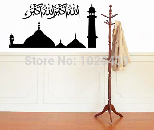 P835 High quatily Islamic mosque silhouette Arab culture and