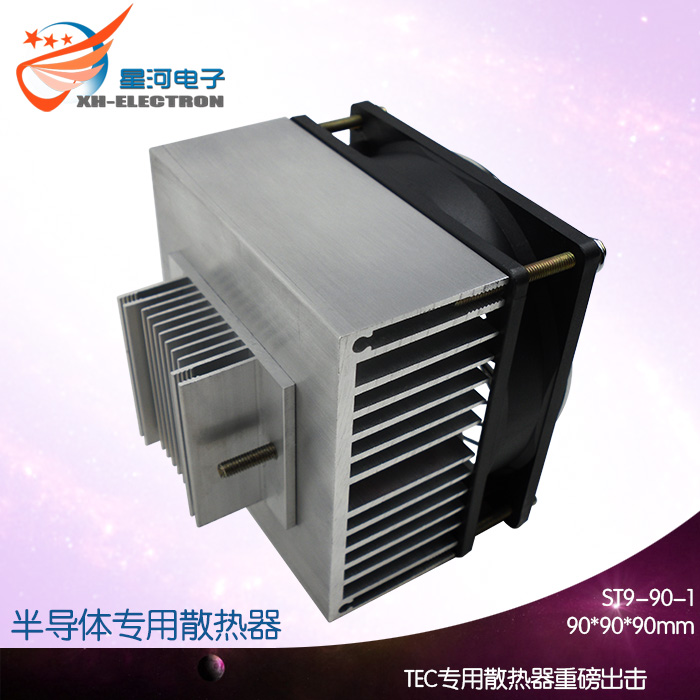 X227 semiconductor refrigeration piece special radiator heat radiation cooling system cooling chip heat dissipation assembly kit tec1 12708 65w semiconductor refrigeration part