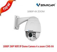 VStarcam C34S-X4 Domo PTZ Cámara IP Inalámbrica Wifi Al Aire Libre 1080 P HD 4X Zoom 3.3-12mm Len, Red de Vigilancia de Vídeo de seguridad