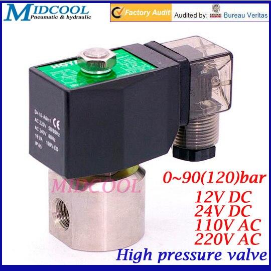 цены на Stainless steel high pressure solenoid valve 1/8