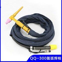 WS/TIG-250 315 Argon Arc Welding Machine Gas-cooled Argon Arc Welding Torch Fittings QQ-300A Welding Torch Head