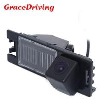 Резервное копирование CCD обратный Камера высокое Разрешение парковки NTSC Широкий формат Водонепроницаемый Cam для hyundai IX35 2010 2012 Tucson автомобиля gps Navi