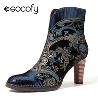Socofy Retro Printed Sheep Women Boots Leather Boots Women Shoes Woman Vintage Block High Heels 8cm Ankle BootsZapatos De Mujer
