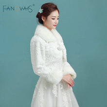 Winter Wedding Coat Faux Fur Bridal Wedding Jackets Winter Coat For Evening Gowns Warm Bolero Shawls With Sleeves