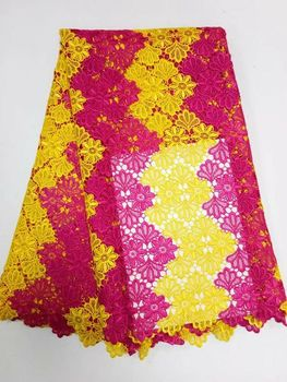 5 Yards/pc Beautiful fuchsia and yellow gippy lace embroidery african water soluble mesh lace for dress BW135-5