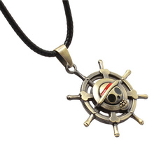 Pirate Ship Wheel Necklace