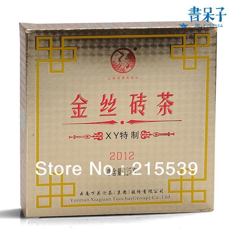 [GRANDNESS] Golden Silk Ribbon XY 125g * 2012 yr XiaGuan Puer Pu-erh Brick Tea,Chinese Diet Tea,Slimming Tea 100g RAW Sheng