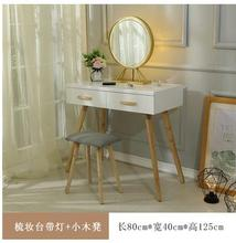 Dressing table bedroom modern simple web celebrity light luxury makeup womens chattering sound .