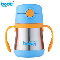 Bobei Elephant Baby Bottles 200ml Kids Cup 304 Stainless Steel Insulation Drinking Straw Cup Winter Learning