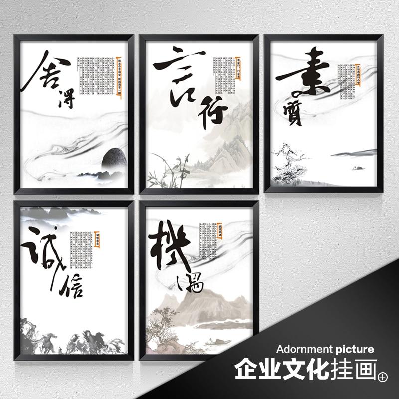 ⃝La simplicidad de la moderna pintura decorativa de caligrafía ...