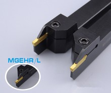 CNCTurning Tool holder 16mm MGEHR1616-1.5+10PCS Cemented carbide inserts 1 combination cutting plates Cut off. Grooving knife