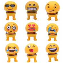 Vehicle Express Pack Spring Doll Shaking Head Funny Creative Car Interior Spring Expression Doll Yellow
