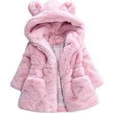 Зимнее флисовое пальто с капюшоном из искусственного меха для маленьких девочек; пышная зимняя теплая куртка; зимний комбинезон; Верхняя одежда для детей; детская одежда