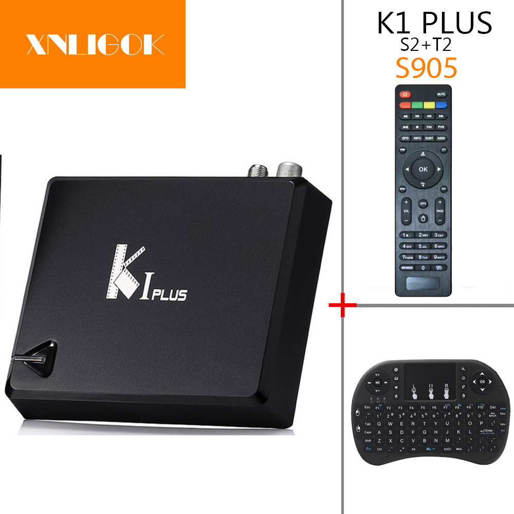 K1 PLUS S2+T2 Smart TV Box Amlogic S905 1G/8G 2.4G WIFI KODI DVB-T2 DVB-S2  1080p 4K Android 5.1 TV box