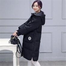 2016 Big Plus Size Korea Fashion Female Outwear Thick Warm Parka Oversize Down Winter Coat Women
